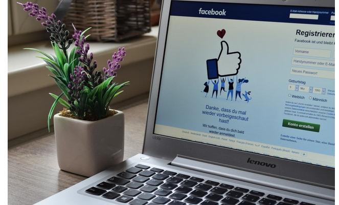cara melihat email facebook